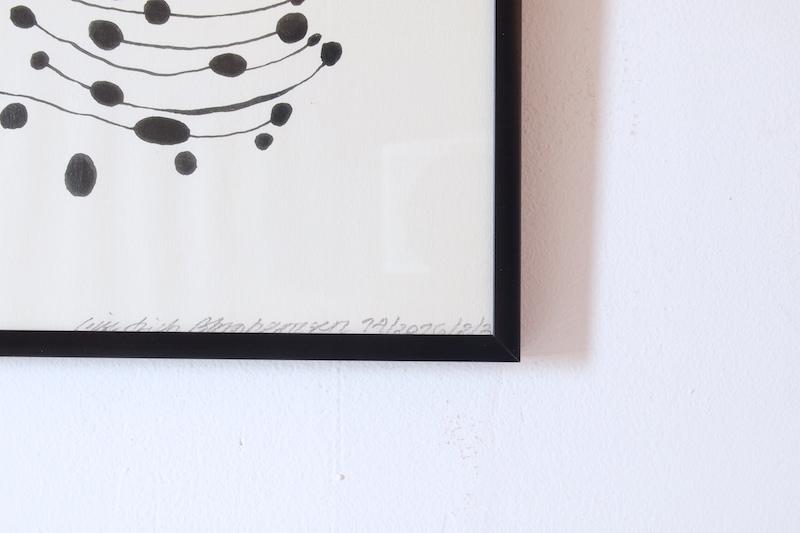 Sort print #3 by Leise D Abrahamsen