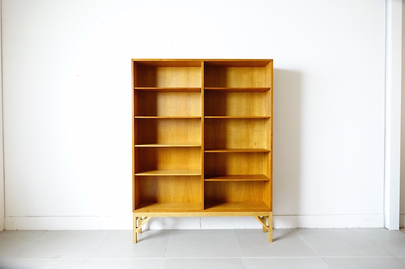 Bookcase by Borge Mogensen