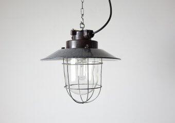 Black deck lamp #2