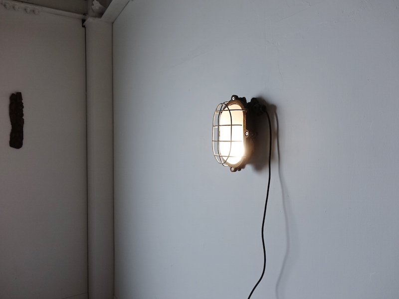 Frosted wall lamp