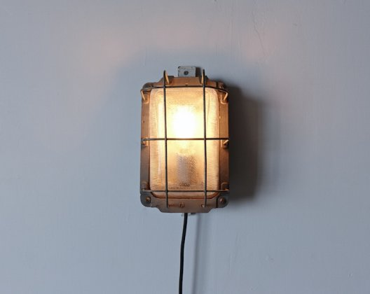 Industrial wall lamp #2