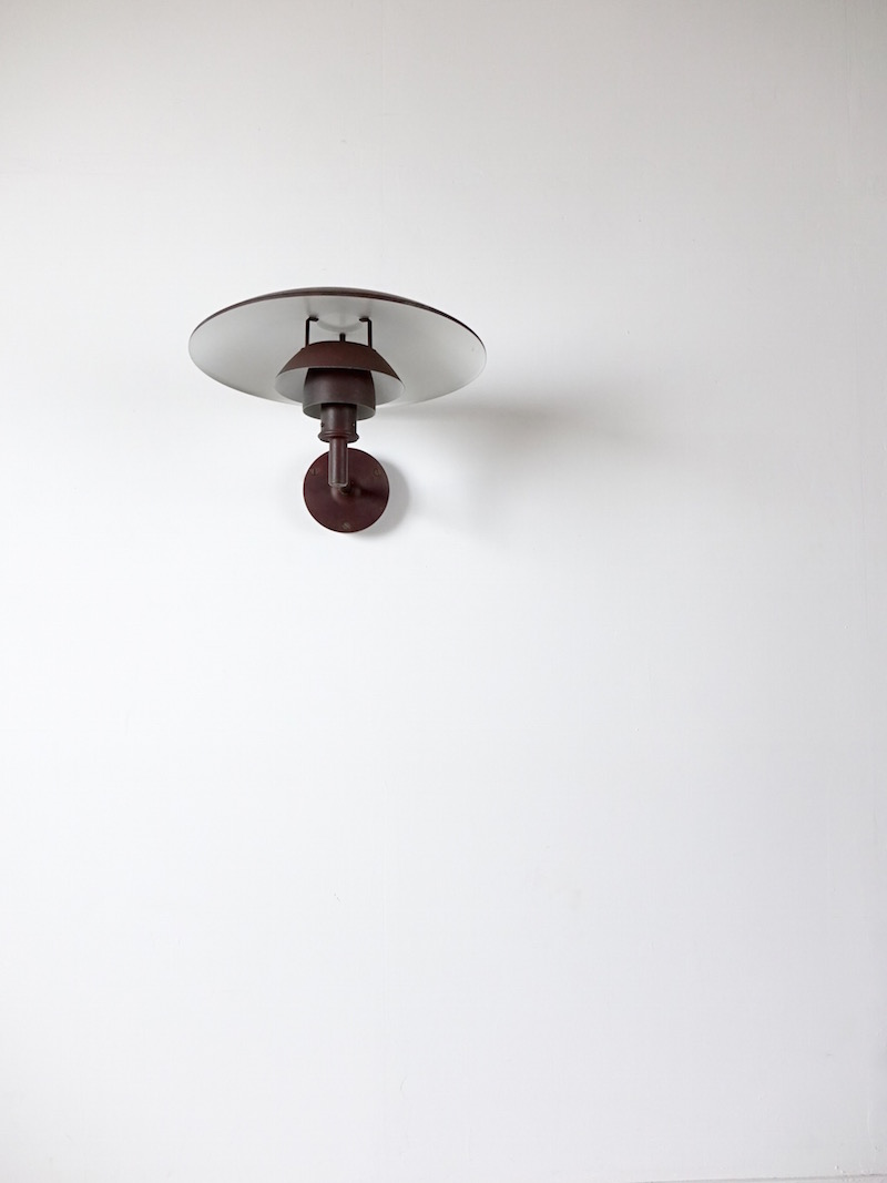 PH Wall Copper Lamp by Poul Heninngsen for Louis Poulsen
