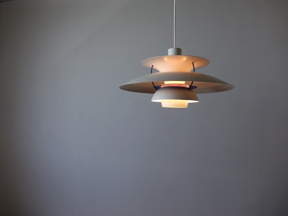 PH5 Pendant lamp by Poul Henningsen for Louis Poulsen