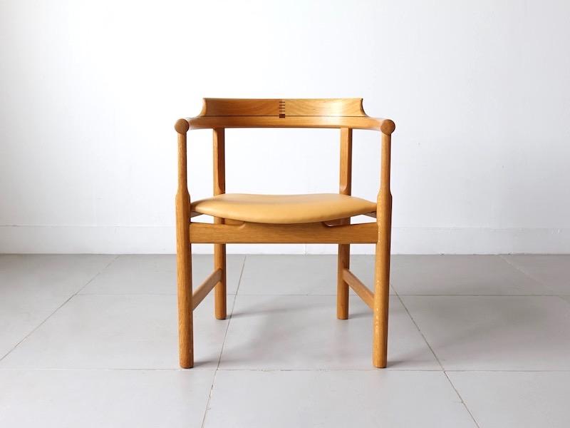 PP52 Arm Chair by Hans J. Wegner for PP Møbler